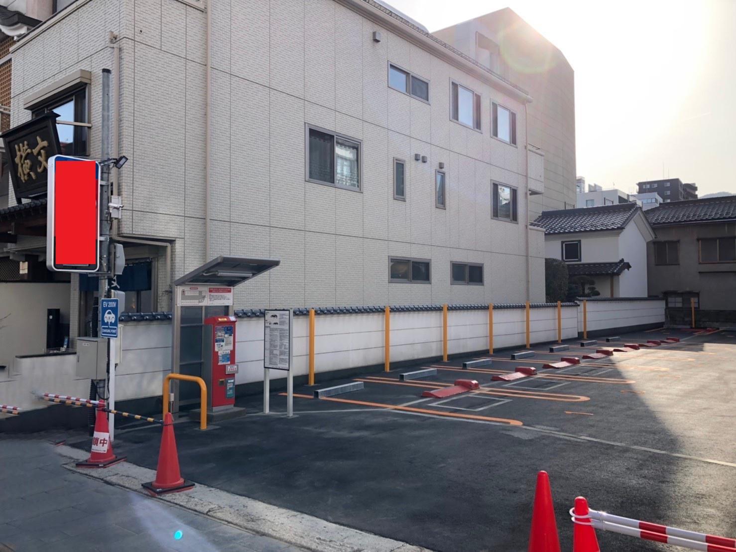 長野県長野市 コインパーキング新設工事
