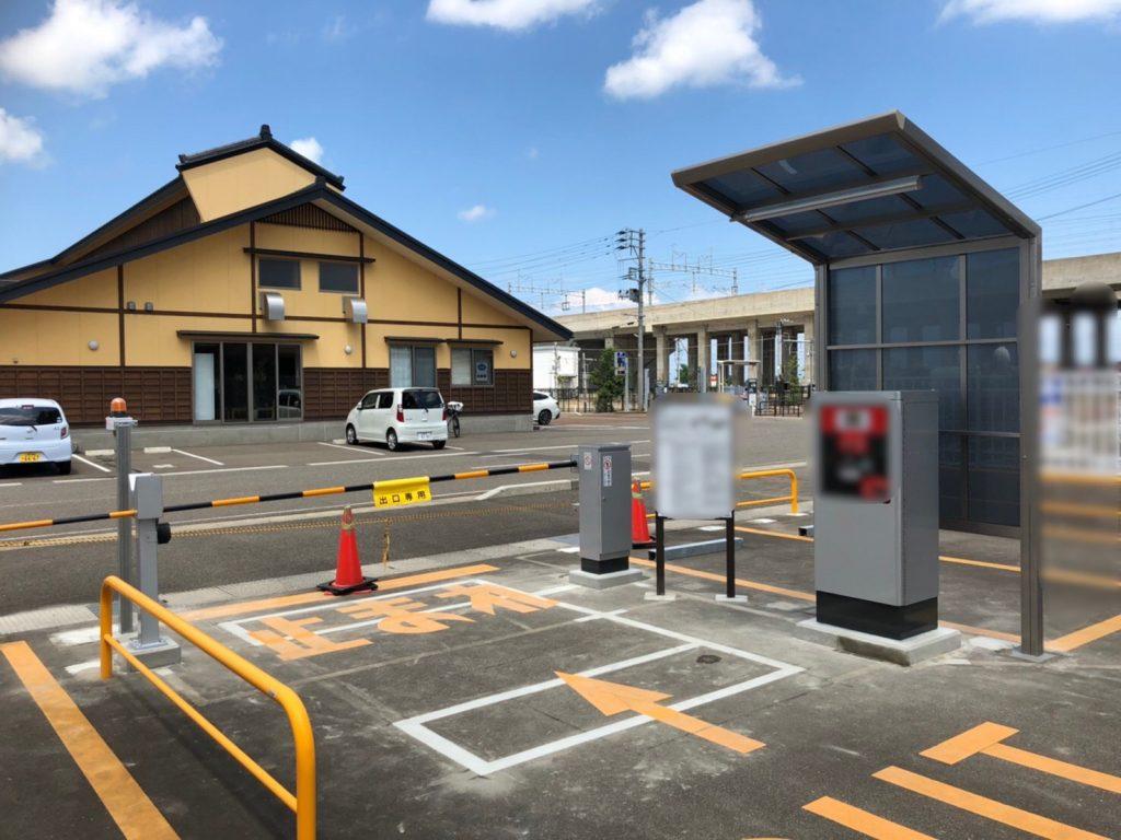 新潟県上越市 上越妙高駅付近 コインパーキング機器設置工事